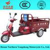 trike chopper china three wheel motorcycle for elderly