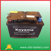 57032 dry battery in Pakistan 12v70ah
