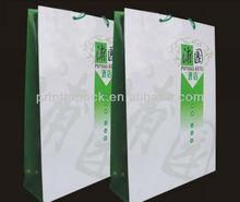 woven pp bag/paper bag printing/packing bag printing