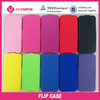 factory price flip cases for iphone 5 wholesale phone accessories