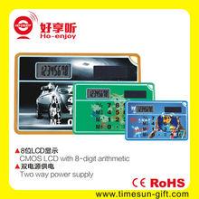 Mini slim card solar power pocket calculator/3d sensor calculator