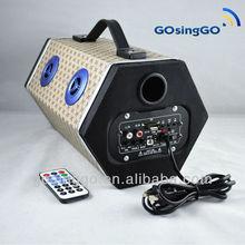 music cube speaker