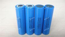 LG 18650 2.2Ah Li-ion Rechargeable Battery ICR18650S3