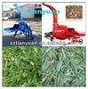 Agricultural cotton stalk cutter crusher crushing machine