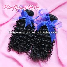 Beautiful extension 5a grade brazilian kinky curly raw virgin hair