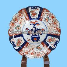 Japanese Colored Imari Porcelain Wall Decorative Plates