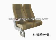 auto parts vw bus seat