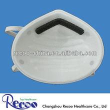 Dust face mask (3-plys) N95