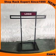 Kaierda -retail store furniture display for Men clothing