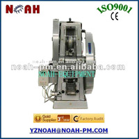 DP30 Fruit Flavors Powder Compressed Machine