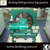 Semi-Hermetic Compressor Condensing Unit