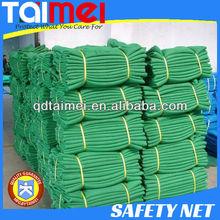 Orange/Blue/Green HDPE Construction Scaffolding Safety Net