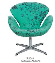 2013 mordern design leisure chair/swan chair P20-1