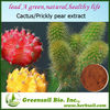 2013 100% Natural Prickly Pears Extract