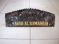 Barong Nameplate