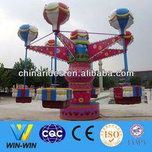 Beautiful design fun park rides samba balloon amusement rides for sale