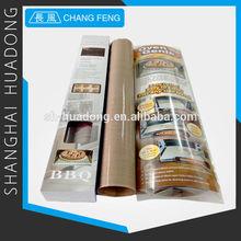 Heat resistant PTFE coated fiberglass oven liner