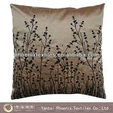 45*45 printed animal shaped pillow