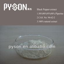 Pure Piperine Powder, Piper Nigrum Extract, Black pepper powder
