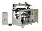 Longitudinal Seam Welding Positioner (SGKP B1)