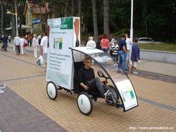 Promobike, media bike, advertising bike