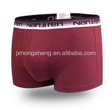Boxer brief models boxer briefs for mens chep boxer briefs