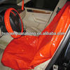 Car Seat Cover Brand Design Anti UV AAS Collapsible
