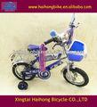 Fabbrica diretta con materiale in acciaio made in cina a prezzo di ingrosso 12'' bici da strada, bici bambino