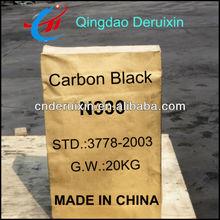 Wet process carbon black N330
