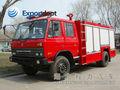 Dongfeng marque 4* 2,180 hp, euro 3, bon prix, 153 type, lhd& rhd, camion d'incendie de secours pour la vente