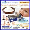 3d nutritional sugar free baby powder machine