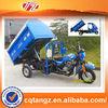 2013 best selling blue cargo three 3 wheel motorcycle