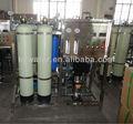 Automática de lavado de alta presión de la protección de baja presión de alarma kyro- 250 mini planta de agua mineral
