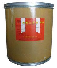 Antibacterial Drugs 99% purity Terramycin powder