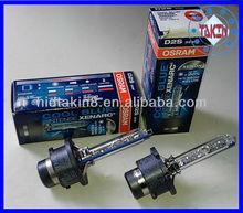 Cool blue original OSRAM D2S CBI 5000K hid xenon bulb 66240CBI