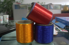 100% polyester yarn fdy dty poy for knitting