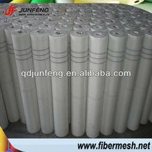 145g Fiberglass mesh fabric/Fiberglass cloth