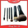 msq 6 pcs animal cerdas de pelo de cepillo cosmético
