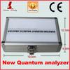 hot 2012 latest version quantum resonant magnetic analyzer