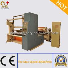Automatic Newsprint Paper Cutter Supplier