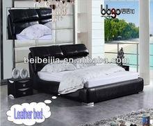 indian furniture wholesale E013