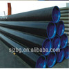 BG astm a53 schedule 40 black steel pipe used oil field pipe for sale