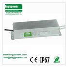 150W 24V Waterproof LED Power Supply