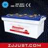 Battery Dry N225 12V lead acid battery truck battery auto battery
