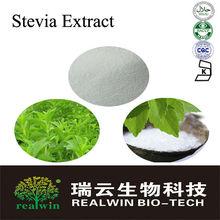 Stevia Steviosides95% from stevia extract