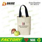 Customized Shopping Jute And Cotton Bag DK-MC012