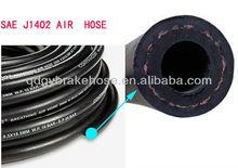 SAE J1402&DOT FMVSS 106 air hose