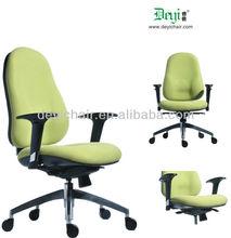 comfortable chair 5396B office chair locking wheel