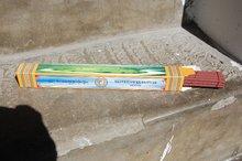 Shinkham Kunkyab long Incense