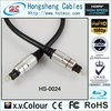 2015 High quality digital video cable supplier